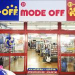 八王子駅のハードオフ 八王子大和田店(複合店)