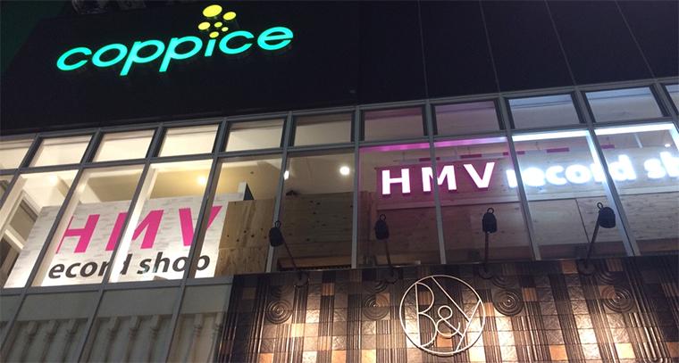 オープンしたてのHMV record shop コピス吉祥寺に行ってきました
